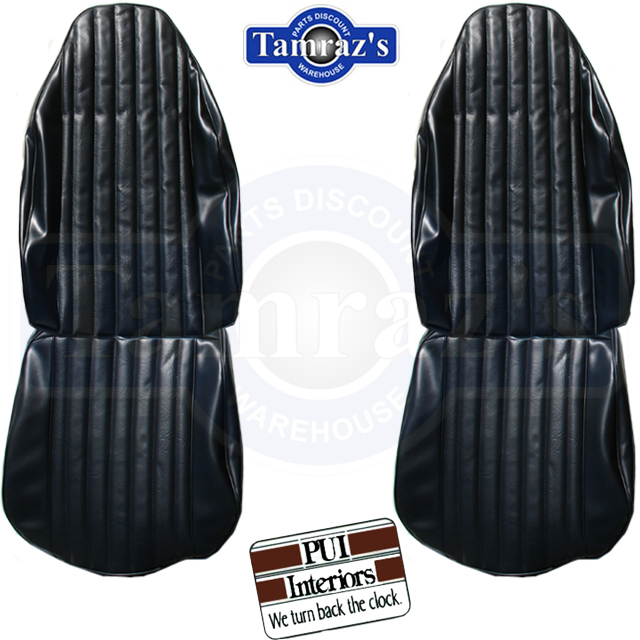 74 dart sport 360 duster 360 front seat covers upholstery new pui ebay. Black Bedroom Furniture Sets. Home Design Ideas